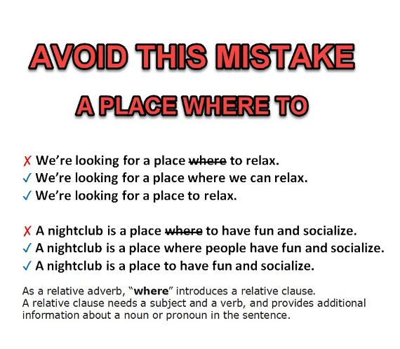 A place where to - common mistake